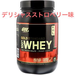 新品Optimum Nutritionゴールドスタンダードプロテインいちご味(プロテイン)