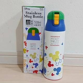 ミッキーマウス - ミッキー 新品 超軽量 ステンレスマグボトル すいとう 500ml