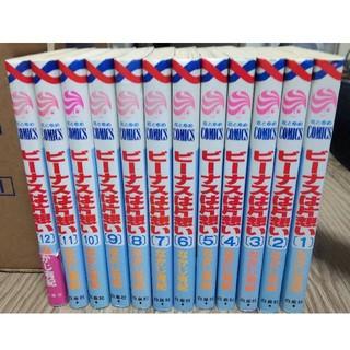 ハクセンシャ(白泉社)のビーナスは片想い 全12巻セット(全巻セット)