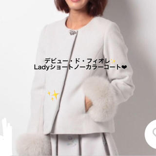 デビュードフィオレ(Debut de Fiore)のデビュー・ド・フィオレ✨ Ladyショートノーカラーコート♡(その他)