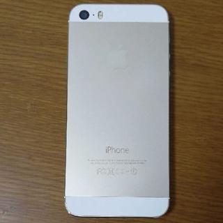 アップル(Apple)のiPhone 5s Gold 16 GB docomo 充電器とケーブルもセット(スマートフォン本体)