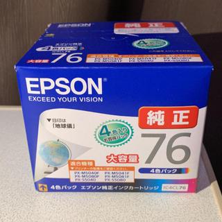 EPSON - EPSON   4色インクセット