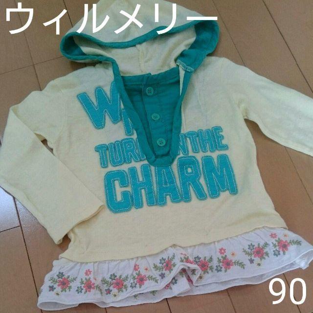 WILL MERY(ウィルメリー)のウィルメリー トップス 90 キッズ/ベビー/マタニティのキッズ服女の子用(90cm~)(Tシャツ/カットソー)の商品写真