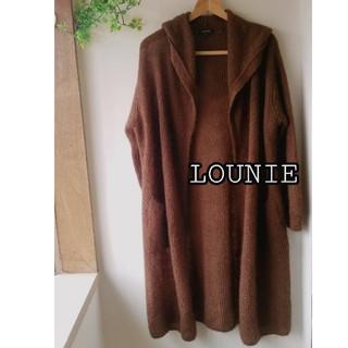 LOUNIE - 【新品✨】LOUNIE ルーニィ ロングカーディガン