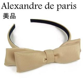 アレクサンドルドゥパリ(Alexandre de Paris)のアレクサンドル ドゥ パリ 美品 サテン カチューシャ ヘアアクセサリー(カチューシャ)
