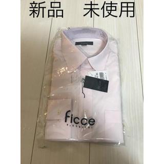 フィッチェ(FICCE)のワイシャツ 長袖(シャツ)
