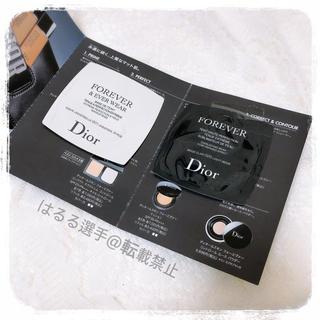 ディオール(Dior)の【Dior】サンプル 2点セット✩(サンプル/トライアルキット)