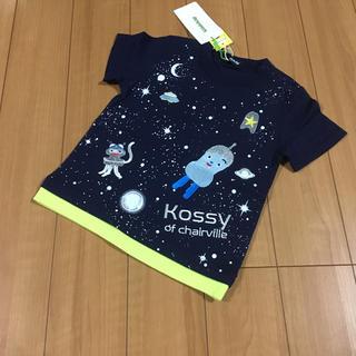 kladskap - 新品♡kladskap♡90㎝♡みいつけた!コッシーコラボ宇宙Tシャツ