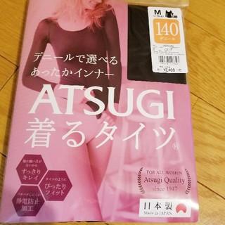 アツギ(Atsugi)のATSUGI 着るタイツ(アンダーシャツ/防寒インナー)