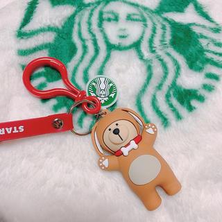 スターバックスコーヒー(Starbucks Coffee)の海外スタバ キーホルダー ⋆⸜ dog ⸝⋆(キーホルダー)