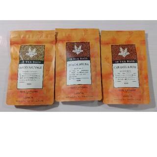 LUPICIA - ルピシア・ノンカフェイン紅茶(3袋)