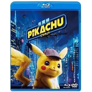 ポケモン(ポケモン)の新品 未使用 DVDだけ 名探偵ピカチュウ 映画(外国映画)