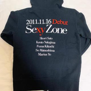 Sexy Zone - sexyzone デビュー パーカー