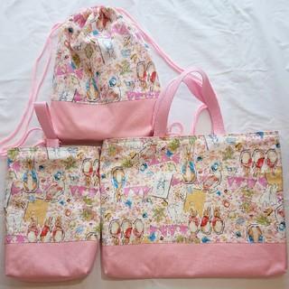 レッスンバッグ シューズケース お着替え袋 3点セット 女の子(バッグ/レッスンバッグ)