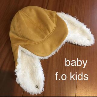 エフオーキッズ(F.O.KIDS)のパイロット帽子(帽子)