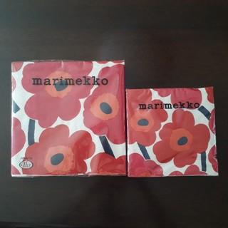 マリメッコ(marimekko)の【marimekko】ペーパーナプキン 2個セット(日用品/生活雑貨)