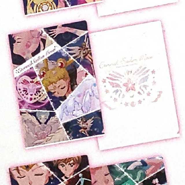 セーラームーン(セーラームーン)の一番くじ 美少女戦士セーラームーン 乙女の変身collection グッズ 2点 エンタメ/ホビーのアニメグッズ(クリアファイル)の商品写真