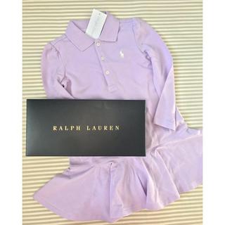 ラルフローレン(Ralph Lauren)のhimeko様ラルフローレン  POLO ワンピース 長袖 90センチ(ワンピース)