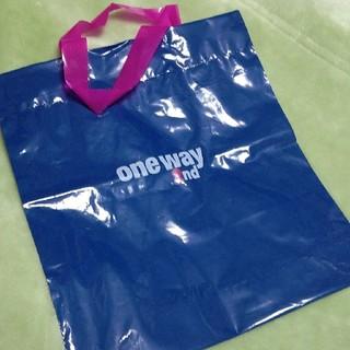 one*way - ワンウェイ ショップ袋