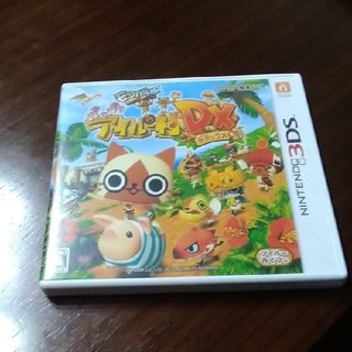 ニンテンドー3DS - モンハン日記 ぽかぽかアイルー村DX(デラックス) 3DS