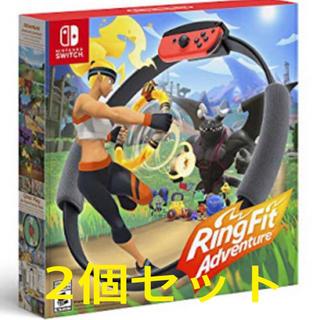 ニンテンドースイッチ(Nintendo Switch)の熊猫様専用リングフィットアドベンチャー 2個セット switch(家庭用ゲームソフト)