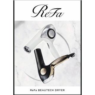 ReFa - Refa 高機能ドライヤー