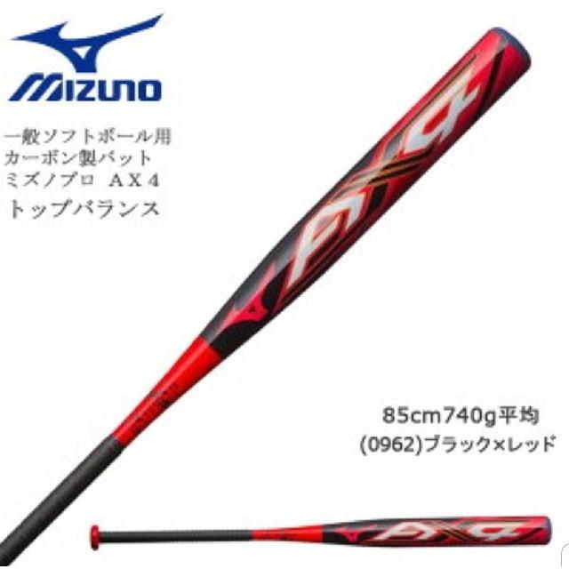 MIZUNO(ミズノ)のソフトボールバット AX-4 スポーツ/アウトドアの野球(バット)の商品写真