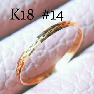 k18 多面 カット リング(リング(指輪))