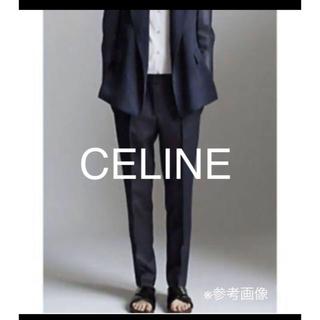 セリーヌ(celine)のセリーヌ 定番 テーパードパンツ(その他)