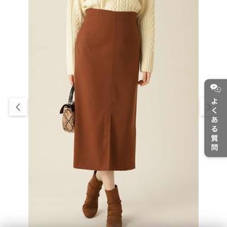 ナチュラルビューティーベーシック(NATURAL BEAUTY BASIC)の【新品未使用】[洗える]ロングストレートスカート サイズXS(ロングスカート)