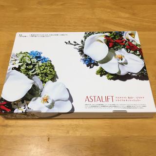 ASTALIFT - 富士フイルム アスタリフト