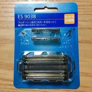パナソニック(Panasonic)の【新品未使用】ES9038 パナソニック メンズシェーバーセット替刃(その他)