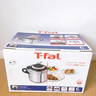 T-fal - 【新品】ティファール クリプソアーチ アイボリー 6L
