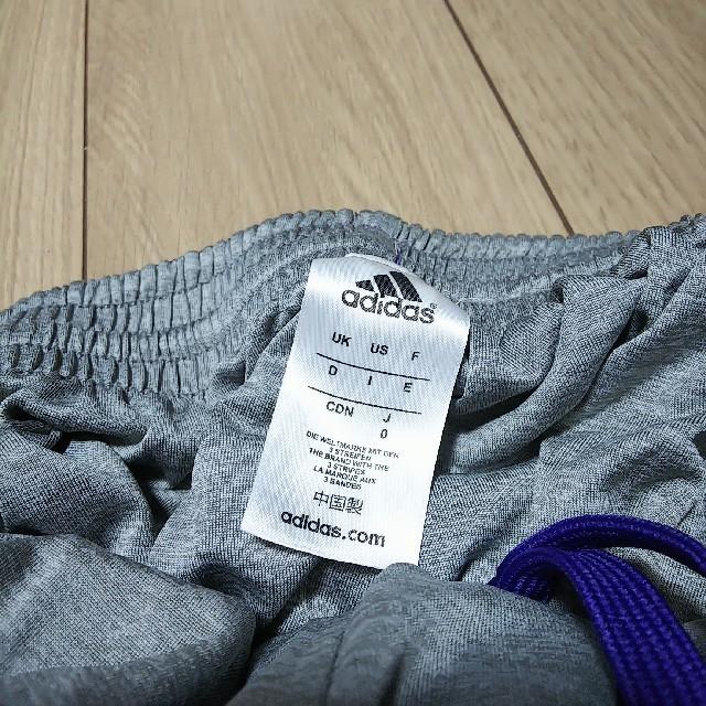 adidas(アディダス)のアディダス レイカーズ バスケ リバーシブル パンツ パープル、グレー   スポーツ/アウトドアのスポーツ/アウトドア その他(バスケットボール)の商品写真