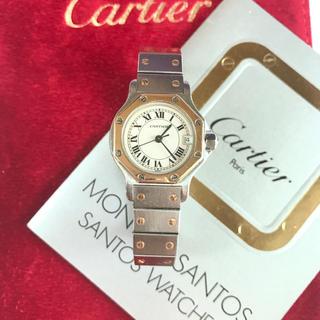Cartier - 確認用