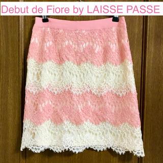 デビュードフィオレ(Debut de Fiore)のDebut de Fiore by LAISSE PASSEのレーススカート(ひざ丈スカート)