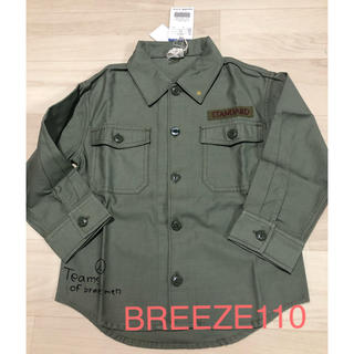 BREEZE - 【未使用タグ付き】BREEZEミリタリーシャツ110