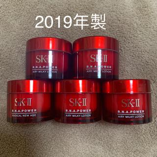 SK-II - SK-2 SK-II RNA パワー ラディカル ニュー エイジ 15g 5個
