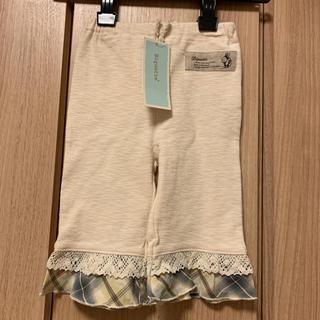 ビケット(Biquette)のタグ付き新品!キムラタンビケット裾フリル6分丈パンツズボンカントリー風(パンツ/スパッツ)