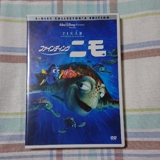 ディズニー(Disney)のファインディング ニモ DVD Disney (舞台/ミュージカル)