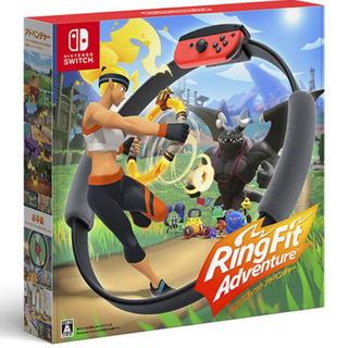 ニンテンドースイッチ(Nintendo Switch)のリングフィットアドベンチャー15個セット(家庭用ゲームソフト)