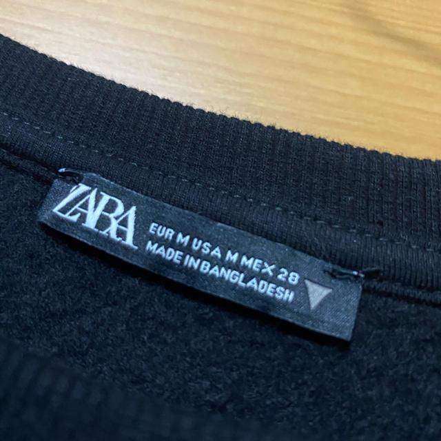ZARA(ザラ)のZARA カットソー レディースのトップス(カットソー(長袖/七分))の商品写真