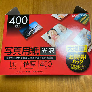 エレコム(ELECOM)のELECOM 写真用紙 光沢 L判 特厚 400枚(写真)