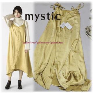 mystic - 【新品】mysticミスティック★前ボタンサテンキャミワンピース★黄