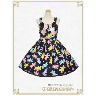 ベイビーザスターズシャインブライト(BABY,THE STARS SHINE BRIGHT)の最終値下げdancing baby bear 2点セット(スカート)