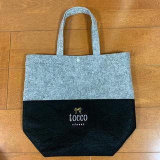 トッコ(tocco)のtocco closet  ショップバッグ(ショップ袋)
