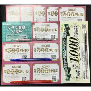 最新 ラウンドワン 割引券15000円分ほか【かんたんラクマパック】(ボウリング場)