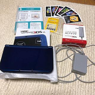 任天堂 - NEW Nintendo 3DS LL メタリックブルー ACアダプタ付き