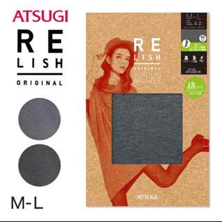 アツギ(Atsugi)のアツギ Relish ORIGINAL 綿入り (タイツ/ストッキング)
