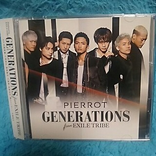 GENERATIONS - 中古☆PIERROT(CD+DVD)GENERATIONS EXILE ピエロ